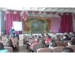 """""""Відкривай Україну"""": знайомимося з видатними людьми"""