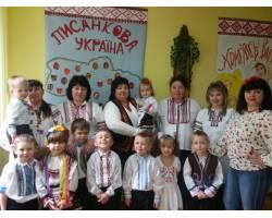 День вишиванки завітав доЧугуївського міського центру соціально-психологічної реабілітації дітей.