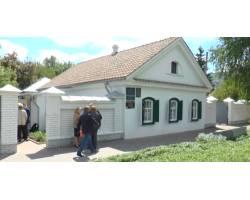 Открытие музея после реставрации