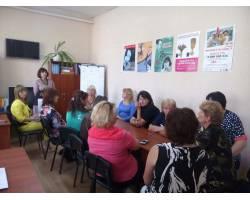25 травня в Чугуївському міському центрі соціальних служб для сім'ї, дітей та молоді відбулось заняття
