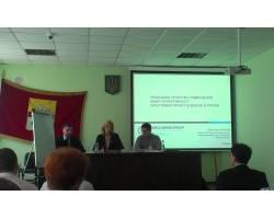 26 травня 2016 в актовій залі Чугуївської міської ради відбувся Семінар з головами ОСББ