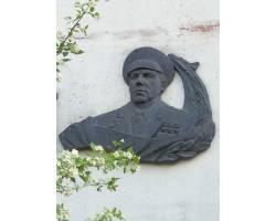 покладання квітів на честь тричі Героя Радянського Союзу, маршала авіації Івана Микитовича Кожедуба