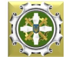 24 травня в актовой залі Чугуївської міської ради відбувся тренинг Пенсійного фонду України і Харківської області
