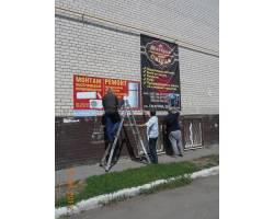 В місті ведеться робота по демонтажу несанкціонованої  зовнішньої реклами