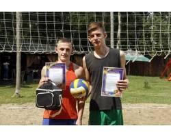 Соревнования по пляжному волейболу в День молодежи