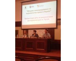 «Місцеве самоврядування та верховенство права в Україні»