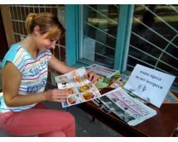 Преса на всі інтереси в бібліотеках міста Чугуєва