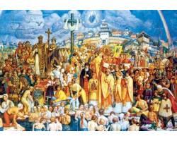 28 липня – День Хрещення Київської Русі!