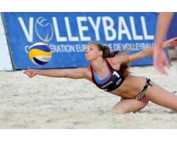 Напередодні Дня міста 5.08.2017 року на «Золотому пляжі» (Фігуровка)    6 міських команд  візьмуть участь у змаганнях з волейболу,