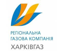 """Інформація \""""Харківгаз\"""""""