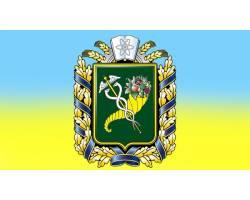 Голова Харківської міської ради Сергій Чернов привітав Чугуїв з Днем міста. Шановні друзі!
