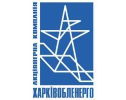 15.09.2017 з 9.00 до 15.00 буде відсутнє електропостачання у м. Чугуєві в м-ні Осинівка