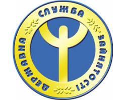 Інформація Чугуївського міського районного центру зайнятості