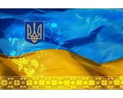 Привітання міського голови з Днем Державного Прапору та Днем Незалежності України
