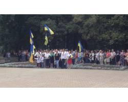 В Чугуєві відзначили День Державного Прапору України