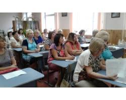 Відбувся міський методичний форум