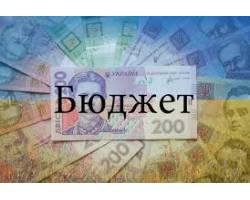 Бюджетний процес 2018 розпочато