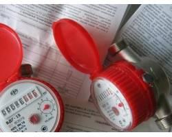 Неподавшие вовремя показания счетчиков заплатят по нормам - действуют новые правила 11:11 04.09.17