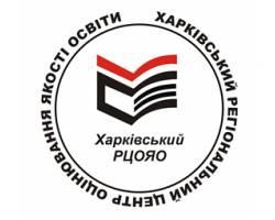 Чугуїв другий рік поспіль кращий в області за результатами ЗНО
