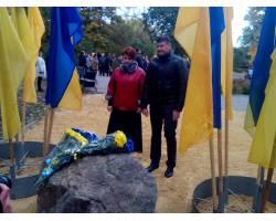 В Чугуєві відзначили День захисника України.