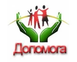 Допомога з психологічної реабілітації учасникам АТО, членам їх сімей (батькам, дружинам), а також волонтерам