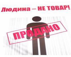 Інформація УСЗН Чугуївської міської ради
