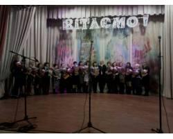 Концерт до Дня працівників соціальної сфери