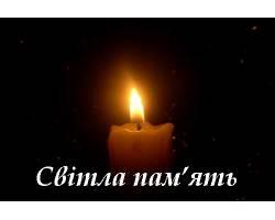 Чугуївська міська рада висловлює глибокі співчуття з приводу смерті  Гранова Костянтина, який загинув під час виконання бойового завдання на сході України, та поділяє скорботу і сум з рідними і близькими покійного