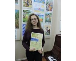 Учні ЧДХШ ім. І.Ю. Рєпіна – переможці Міжнародного та обласного конкурсів малюнку на грецьку тематику