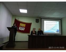 На колегії відділу освіти розглянуто підготовку до ЗНО-2018