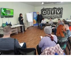 """В Молодіжному Хабі \""""CITY\""""  стартував проект ГО \""""Асоціація приватних роботодавців\"""" \""""Центр підтримки бізнес-ініціатив ВПО \""""Новий відлік. Малі міста\"""" за підтримки Німецької федеральної кампанії GIZ."""
