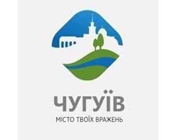 У місті Чугуєві працює Туристично-інформаційно центр (ТІЦ)