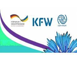 Міжнародна організація з міграції (МОМ) розпочинає набір учасників на проект!