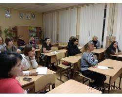 Зустріч з головами батьківських комітетів: відкритий діалог заради спільного результату