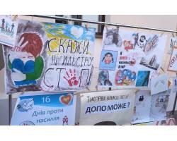 Школярі проти насильства