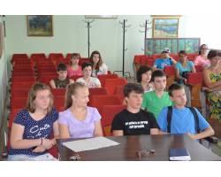 Молодежный отряд