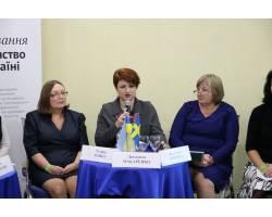 Делегація з Чугуєва в Києві презентовала досвід роботи з громадськими організаціями