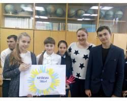 Діти м.Чугуєва стали учасниками акції на підтримку поранених військовослужбовців