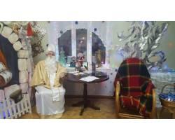 Святий Миколай запросив малечу до своєї оселі