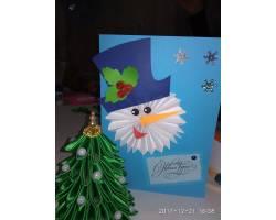 Новорічні та Різдвяні свята у Чугуєві