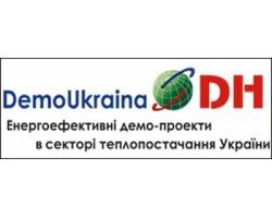 Консультанти DemoUkrainaDH завітали до Чугуєва