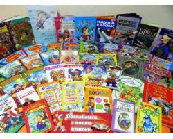 У  бібліотеці для дітей нові надходження!
