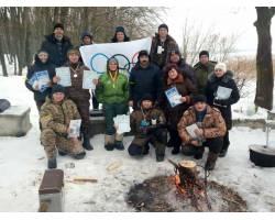 Міські змагання з зимової рибалки