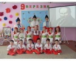 В ДНЗ № 3 відсвяткували день народження Кобзаря