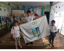 У рамках проведення зимової Олімпіади