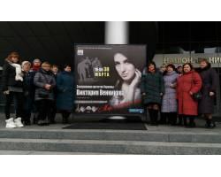 Концерт Вікторії Вєннікової