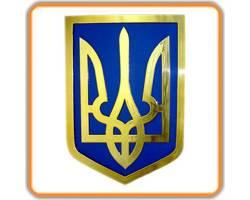 Кабінет міністрів України  змінив систему закупівлі санаторно-курортних послуг   для окремих категорій громадян