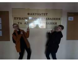 Майбутні випускники відвідали Харківську філію НАДУ при Президентові України