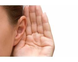До відома мешканців міста Чугуєва з вадами слуху