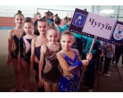 Гімнастки Чугуївської ДЮСШ – на п'єдесталі перемоги